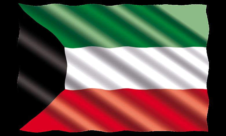 علم الكويت و المنطقة العاشرة ومحافظة الأحمدي ومحافظة مبارك الكبير